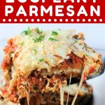 piece of eggplant parmesan being lifted out of the pan with a text overlay that says now cook this baked eggplant parmesan