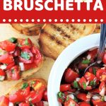 bruschetta and a bowl of tomatoes with a text overlay that says now cook this tomato basil bruschetta