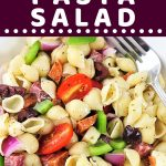 pasta salad in a bowl with a text overlay that says now cook this antipasto pasta salad
