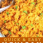 mexican rice in a pot with a spoon with a text overlay that says now cook this quick and easy mexican rice