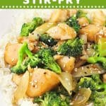 chicken and broccoli over rice in a bowl with text overlays that say now cook this, chinese chicken & broccoli stir-fry, easy